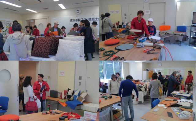 都立城東職業能力開発センター技能祭|東京都椅子張り技能士会